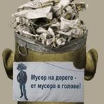 mysor-w-golowe