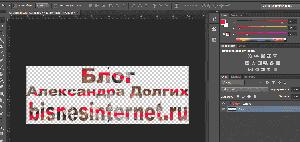 как сделать картинку текстом