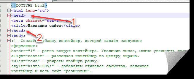 Notepad редактор
